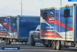 Автопоезд «Забота» для взрослых сейчас работает в Хасанском районе.