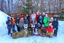 Дети из села Барабаш отпраздновали «Новый год в гостях у леопарда»