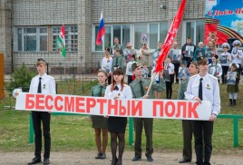 Закончились мероприятия, посвященные празднованию 73-й годовщины Победы советского народа в Великой Отечественной войне.