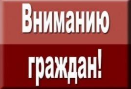И Н Ф О Р М А Ц И Я для жителей села Занадворовка,