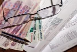 С 1 января в Приморье вырастет плата за капремонт многоквартирных домов