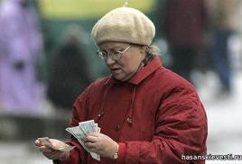 У кого увеличились пенсии?