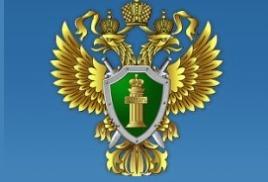 Приём граждан прокурором Приморского края